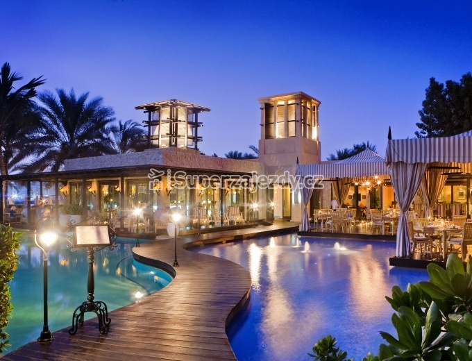 One & Only Royal Mirage