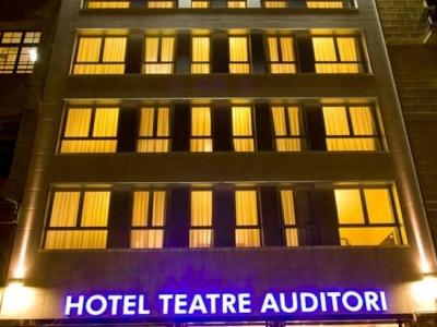 Teatre Auditori Barcelona