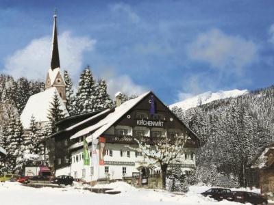 Gasthof Kirchenwirt Gosau