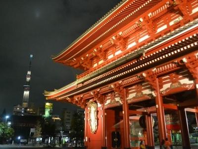 To nejlepší z tajemného Japonska